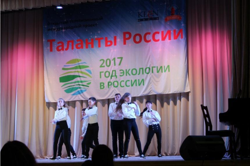 Конкурс фестиваль дети 21 века