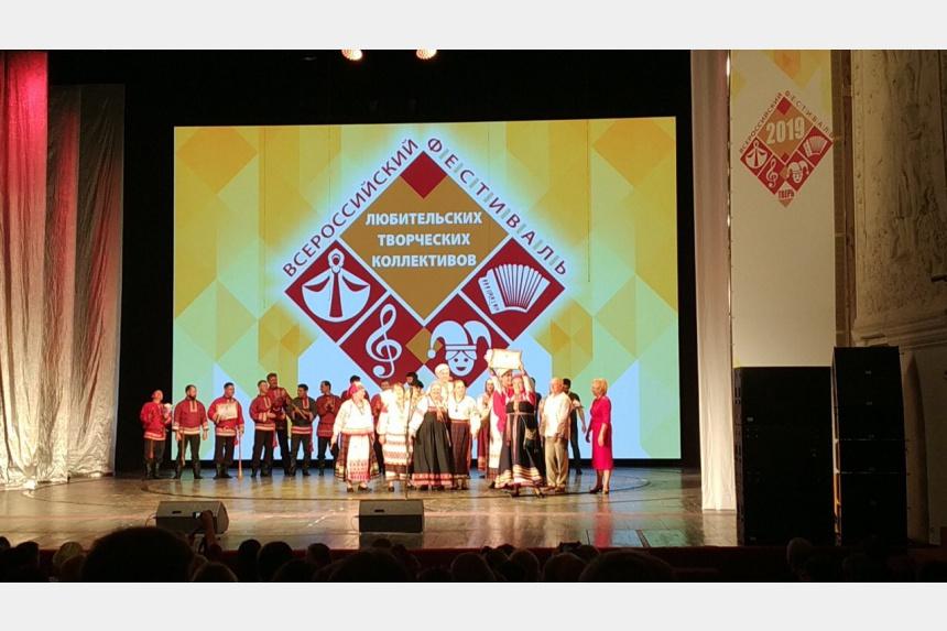 Смоляне в числе победителей этапа Всероссийского фестиваля творческих коллективов