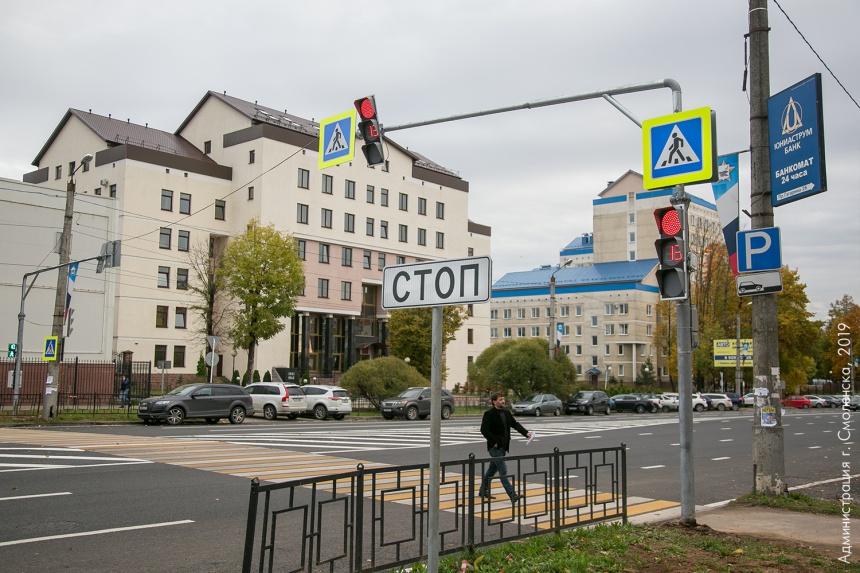 В Смоленске установили 4 новых светофора