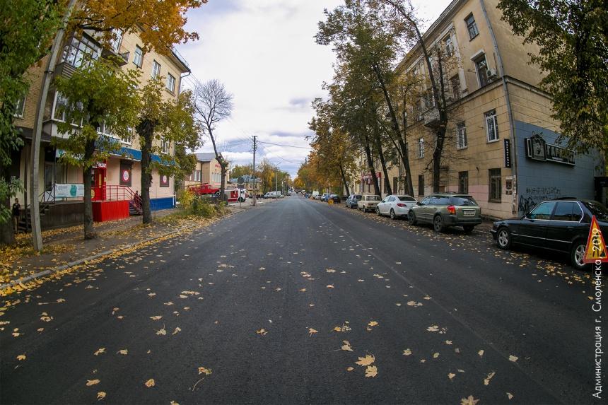 В Смоленске отремонтировали улицу Урицкого