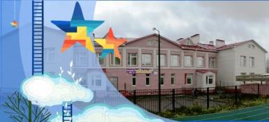 пословицы мбдоу 50 г южно-сахалинск развития современных технологий